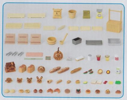 Water Mill Bakery Parts