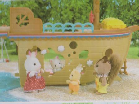 Sylvanian treasure ship